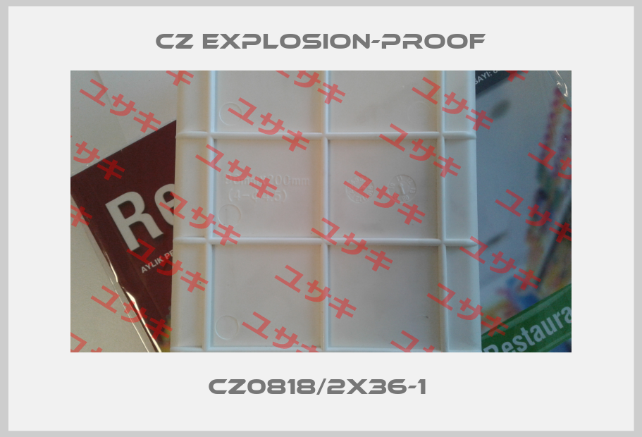 CZ Explosion-proof-CZ0818/2x36-1  price