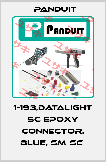Panduit-1-193,DATALIGHT SC EPOXY CONNECTOR, BLUE, SM-SC  price