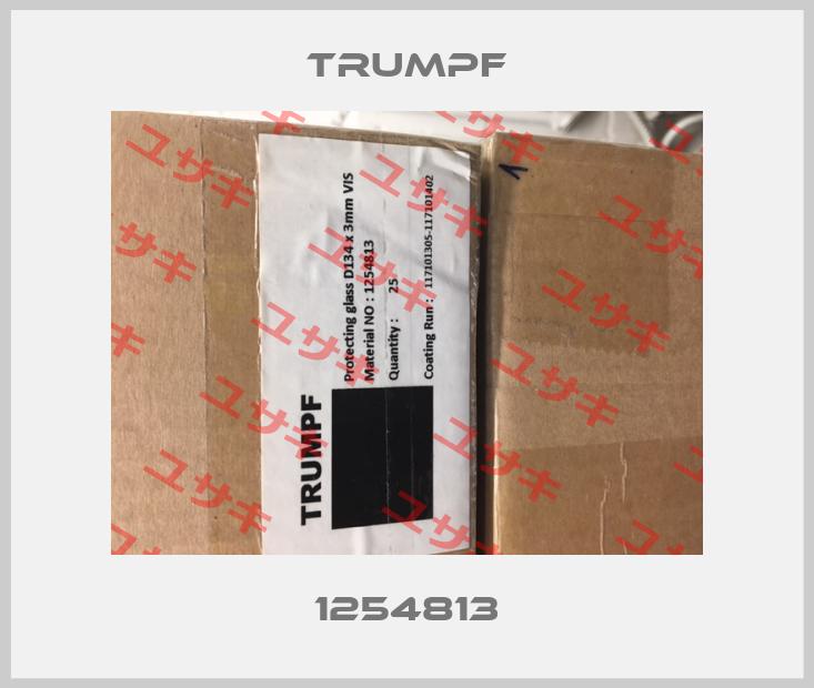 Trumpf-1254813 price